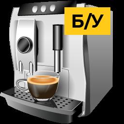 Кофемашины (б/у)